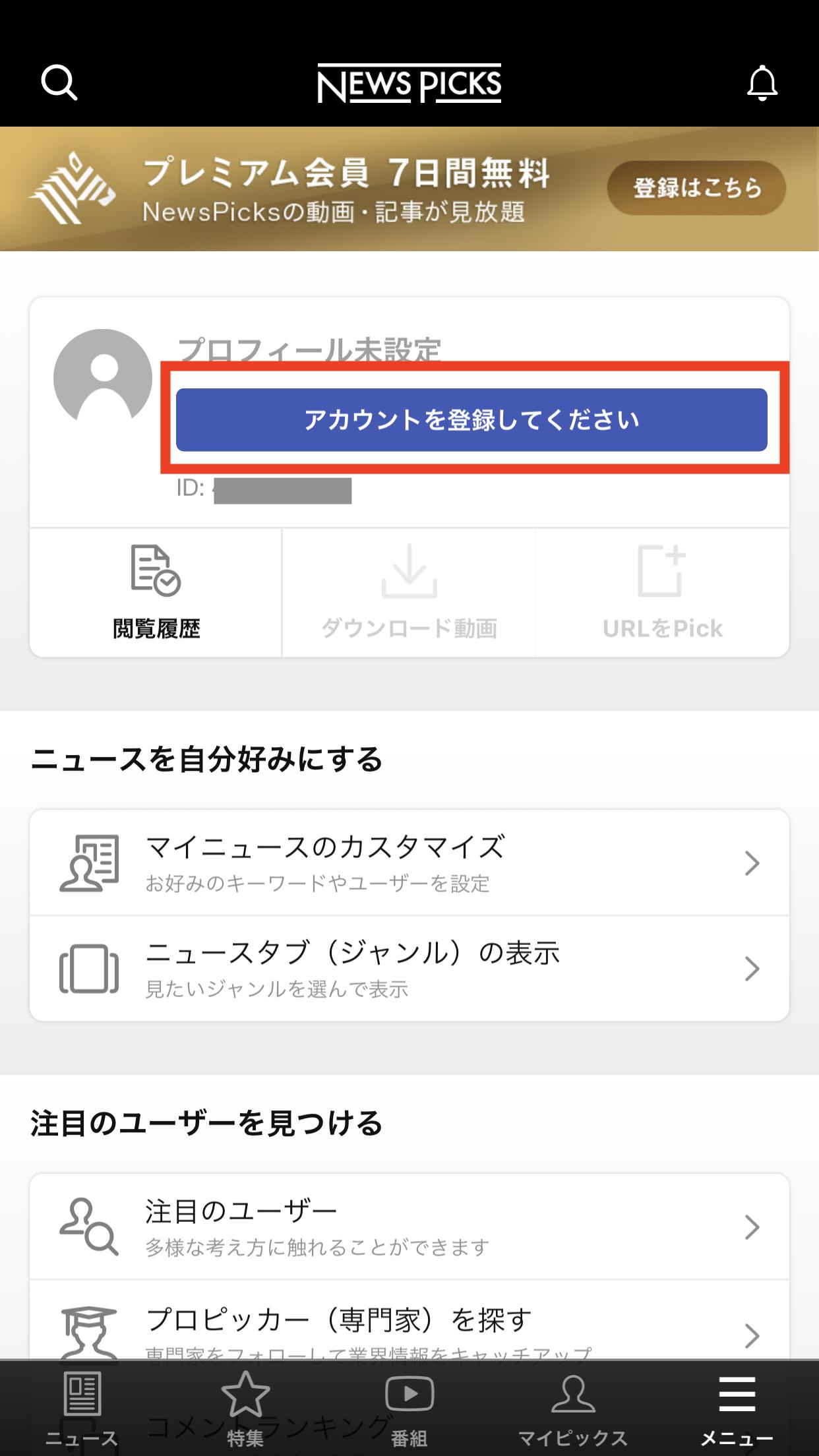 avpeep.com五月なみワレメ投稿画像65枚